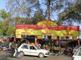 Petit Marché - Niamey (Niger)